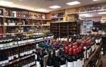 Метро магазин можно ли вернуть вино