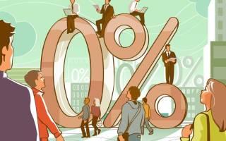 Есть ли возможность забрать свои заработанные проценты?