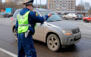 Узнать штрафы на машину по фамилии владельца