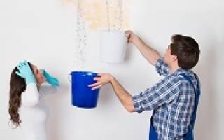 Отказываются ремонтировать крышу и вся вода течет в квартиру