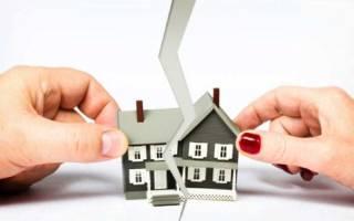 Кому перейдет дом после развода, если его подарили?