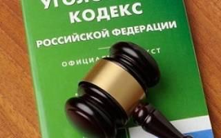 Как снизить срок судимости по 228 статье?