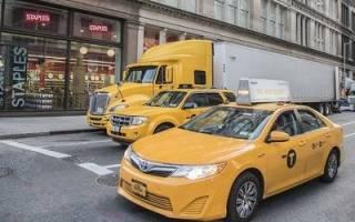 Как убрать лицензию такси с машины