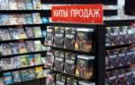 Можно ли вернуть dvd диск в магазин