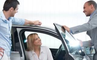 Какие негативные последствия возможны для продавца авто?