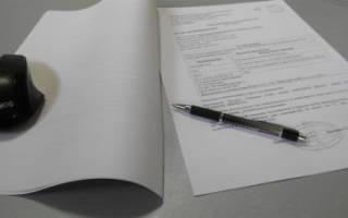 Доверенность от должностного лица по административному делу в суд