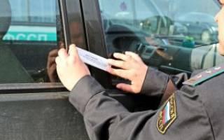 Как снять арест с проданного автомобиля