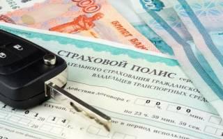 Единый реестр страховщиков по ОСАГО