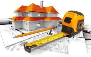 Оплата взносов за капитальный ремонт, если договор отсутствует