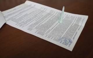Правильное оформление документов при покупке погреба