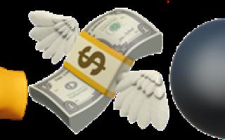 Возврат денег за страхование жизни при кредите