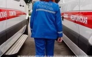 Как быть, если работники скорой помощи поставили неправильный диагноз?