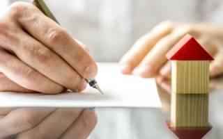 Права жены на квартиру, приватизированную в браке