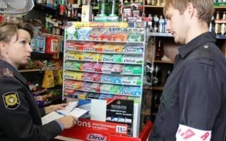 Продажа несовершеннолетнему алкогольной продукции