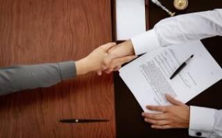Вопрос о дополнительном соглашении к трудовому договору