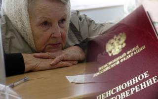 Льготы и пособия одиноким пенсионерам москва 2019г