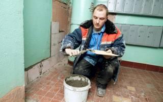 Капитальный ремонт подвала многоквартирного дома