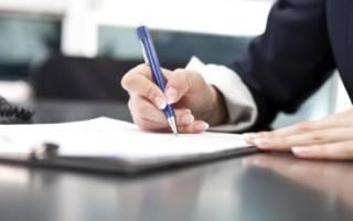 Регистрация бессрочного договора аренды нежилого помещения