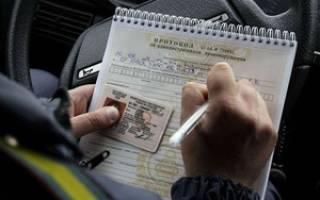 С какой даты начинается срок лишения водительских прав?
