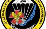 Контракт на спецназ гру в новосибирске