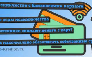 Являются ли мошенниками сайты, которые предлагают вывести деньги?