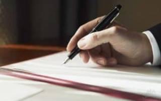 Как правильно составить заявление на отсрочку в банк?