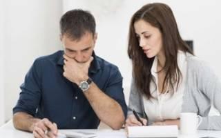 Что делать, если у меня задолженность по ипотеке?