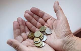 Какие виды налогов я должен выплачивать, если я пенсионер?