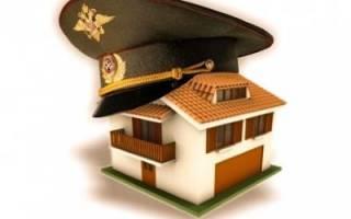 Получение жилья военнослужащим супруга которого участвовала в приватизации