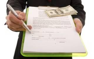 Выгодное оформление сделки продажи недвижимости