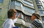 Написать письмо на ракетный бульвар в росреестрмайданову игорю ивановичу