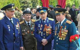 Сколько пенсия у генерал лейтенанта мо рф