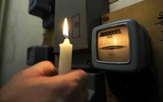 Могут ли отключить свет при задолженности по ЖКХ?
