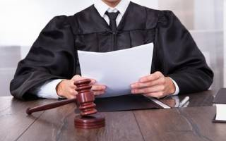 Как можно отменить судебное решение по кредиту?