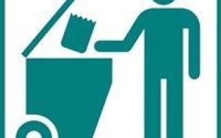 Как законно отказаться от платы за вывоз мусора?