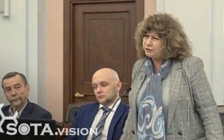 Москаленко карина акоповна адвокат контакты