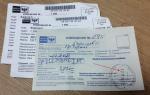 Определить отправителя заеказного письма по штрихкоду