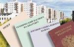 Как будет осуществляться приватизация квартиры?