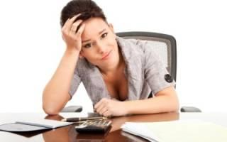 Возможно увольнение без отработки, если работал без трудового договора?