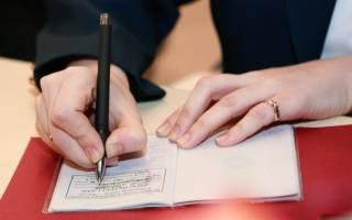 Выселение гражданина Украины с временной регистрацией