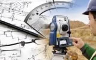 Договор подряда с кадастровым инженером