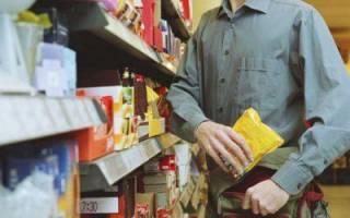 Какое наказание за хищение товара группой работников магазина грозит?