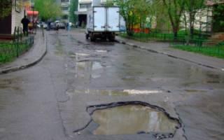 Как определить кому принадлежит дорога во дворе