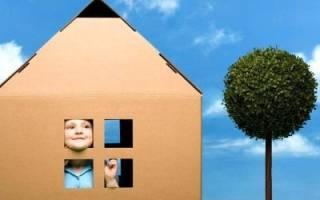Выписка и прописка ребенка вк