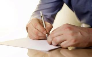 Какие документы должны быть составлены при возврате займа?