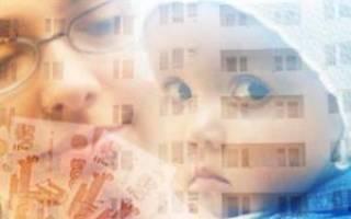 Как происходит покупка квартиры за мат капитал?