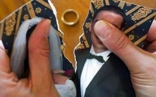 Получение свидетельства о расторжении брака доверенным лицом