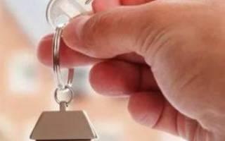 Как получить служебную квартиру?
