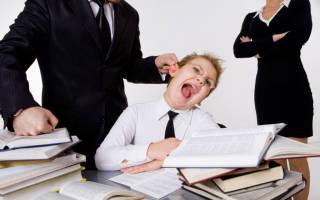 Что делать, если учитель толкнул ученика?