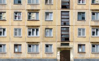 Снос ветхого жилья в екатеринбурге 2019 году